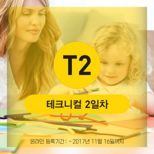 http://educareleaders.com/wp-content/uploads/2017/10/에듀케어-배너-2차-1-300x300.jpg