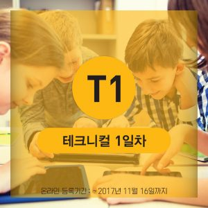 http://educareleaders.com/wp-content/uploads/2017/10/에듀케어-배너-2차-4-300x300.jpg