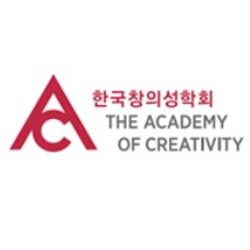 http://educareleaders.com/wp-content/uploads/2018/10/한국창의성학회1-1-1-1.png