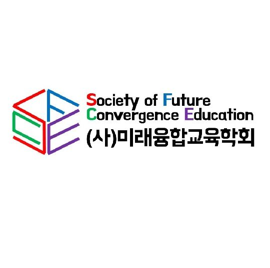 https://educareleaders.com/wp-content/uploads/2019/08/미래융합교육학회-2-1-540x537.jpg