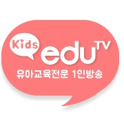 https://educareleaders.com/wp-content/uploads/2019/08/kids-eduTV.로고.jpg