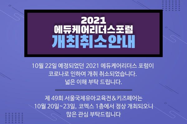 -개최취소-001.jpg